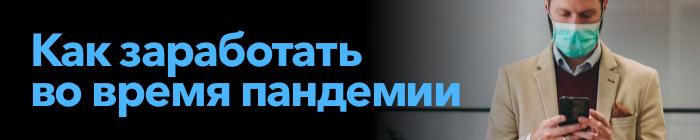 guid_for_business_article_banner.jpg__1591635728__35177.jpg