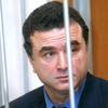 Михаил Мирилашвили