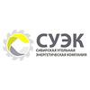 Сибирская угольная энергетическая компания