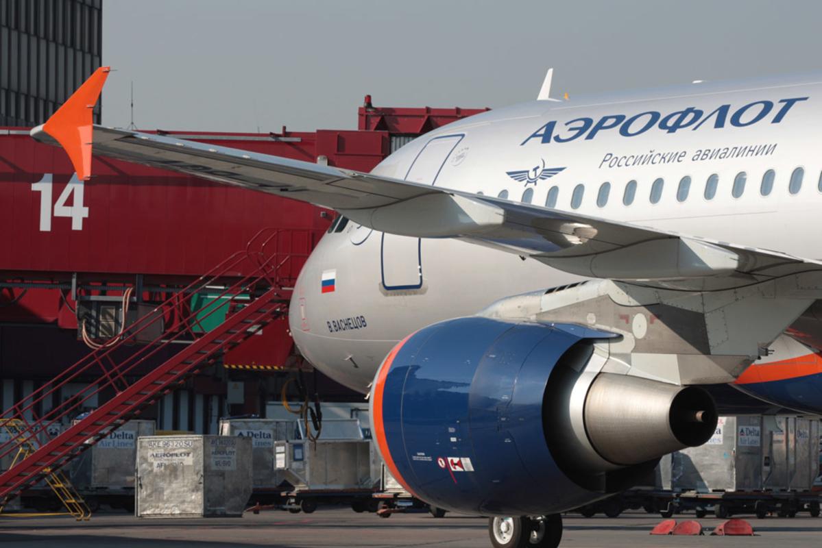 «Аэрофлот» получил пять звезд в рейтинге качества сервиса ассоциации APEX