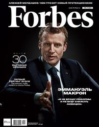 Оформите подписку на журнал Forbes