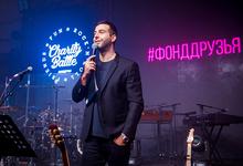 Charity battle фонда «Друзья» собрал больше 8 млн рублей