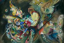 В Москве «Будет ласковый дождь»: Мураками в «Гараже», 1917-й в Третьяковке и другие выставки