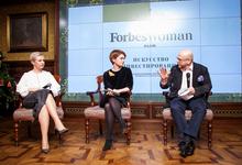 Forbes Woman Club с представителями Citigold и Baltzer