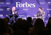 Forbes Club с миллиардером Олегом Бойко