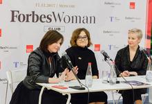 Forbes Woman Club в Третьяковской галерее на Крымском Валу