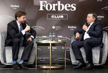 Forbes Club с миллиардером Аразом Агаларовым