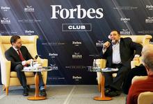Forbes Club с миллиардером Рубеном Варданяном
