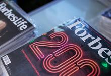 Совет директоров Forbes Russia одобрил стратегию и утвердил Эльмара Муртазаева генеральным директором издания
