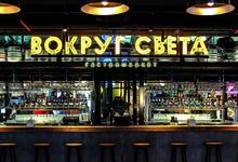 Россия всех накормит: как наши рестораторы завоевывают мир