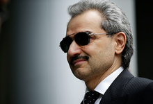 Коррумпированная корона: саудовский принц потерял почти $3 млрд за три дня после ареста