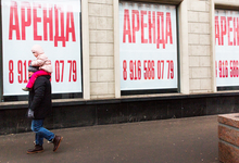 Прибавка к пенсии. Как недвижимость может обеспечить безбедную старость