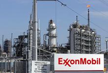 $640 млн раздора: Россия заключила с ExxonMobil мировое соглашение