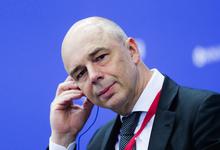 Эпоха стабильности. Силуанов пообещал не увеличивать налоги шесть лет