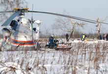 Катастрофа Ан-148: что известно о «Саратовских авиалиниях»
