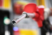Банк России рассказал, почему остановился рост цен на бензин