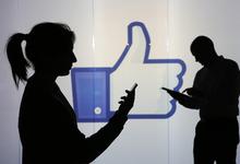 Работа для всех. Facebook позволит размещать объявления о вакансиях более чем в 40 странах