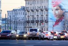 Абсурд больших городов. Почему России не грозит изгнание бедных