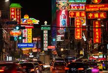 Восточный вектор. Индия и долина реки Меконг как альтернатива Китаю