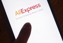 Еще дешевле: зачем AliExpress запускает в России новый маркетплейс
