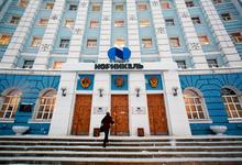 Хроника сражений: что известно о корпоративной войне за «Норникель»