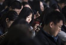 Прорыв на Восток. Как продвигать мобильное приложение на китайском рынке
