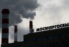 Энергетика Ковальчука: как миноритарии «Мосэнергосбыта» борются с «Интер РАО»