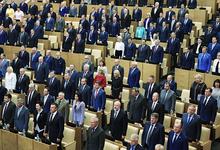 Сомнительная стабильность. Отсутствие перемен тормозит развитие экономики России