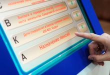 Подписка на пенсию. Россиян обяжут откладывать деньги на старость