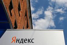 Национальная облачная идея: зачем «Яндекс» идет по пути Amazon