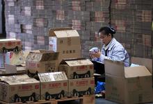 Китайское нашествие: Alibaba привела в Россию свой интернет-магазин Tmall