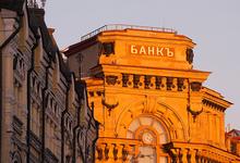 Остаться в живых. Как новые требования ЦБ изменят российские банки