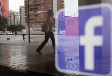 Прошла любовь: почему капитализация Facebook упала на 23%