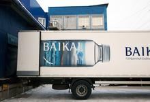 Глубоко берут. Выходец из «Реновы» создал национальный бренд питьевой воды из озера Байкал