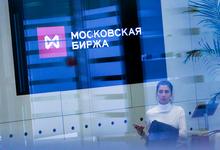 Трудный рекорд. Как долго будет расти индекс Московской биржи