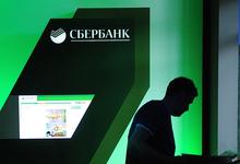 Спрос растет: Сбербанк объявил о рекордном снижении ставок по ипотеке