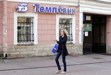 Сирийский след. ЦБ лишил лицензии банк из санкционного списка США