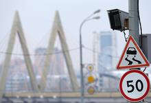 Новая нефть России: водителей станут чаще штрафовать при помощи камер