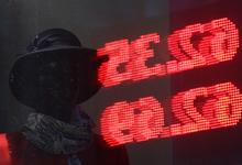 Доллар в изгнании. Как санкции повышают устойчивость банков к внешним шокам