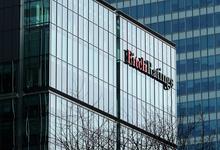 Fitch указал на перегрев на рынке розничных кредитов