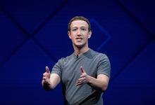 Марк Цукерберг: «Целью должно быть не создание компании, а сосредоточенность на результате»