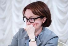 «Определенное манипулирование»: Набиуллина пообещала лишить руководство «ФК Открытие» бонусов