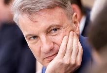 Герман Греф об ипотеке, риске «удушения» криптовалют и «заколдованном» малом бизнесе
