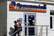 Банк России принял решение о санации Промсвязьбанка