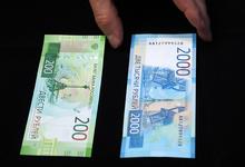 Первые деньги Набиуллиной: в обращение вышли банкноты в 200 и 2000 рублей