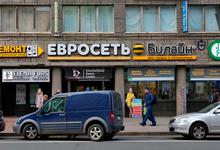 Ретейл на связи: зачем «Билайну» убыточные магазины «Евросети»
