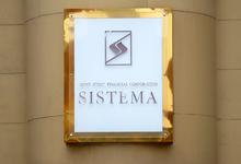 Акции «Системы» выросли на 24% после мирового соглашения с «Роснефтью»