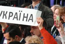 Путин оценил поведение Саакашвили и политику Киева