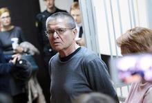 Суд признал экс-министра Улюкаева виновным в получении взятки в $2 млн
