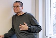 Суд приговорил Алексея Улюкаева к 8 годам колонии строгого режима